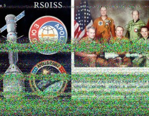 Image from the ISS 04:39 BST 19th July 2015